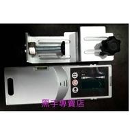 黑手專賣店 綠光雷射水平儀接收器 雷射墨線儀 戶外接收器 戶外感應器 綠光接受器 綠光接收器