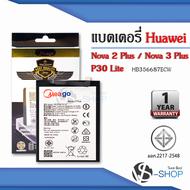 แบตมือถือ Huawei Nova2 Plus / Nova 2i / Nova3i / Nova 3Plus / P30 Lite / HB356687ECW แบตเตอรี่ แบต แบตมือถือ แบตโทรศัพท์ แบตเตอรี่โทรศัพท์ แบตแท้ 100% ประกัน1ปี
