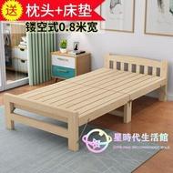 折疊床 可單人床家用成人簡易經濟型實木小床雙人午休床 【星時代生活館】jy