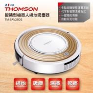 THOMSON 智慧型掃地機器人 TM-SAV29DS
