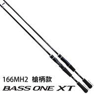 【SHIMANO】BASS ONE XT 166MH2 路亞竿