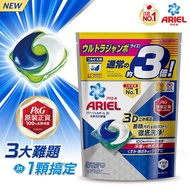 Ariel 日本進口三合一3D洗衣膠囊(洗衣球) (52顆X1袋)