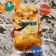 《昌哥嚴選雜貨舖》好滋味 御品麻油猴頭菇 蛋素  巴西蘑菇養生湯 全素