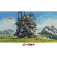 全新日本拼圖現貨霍爾的移動城堡-1000片
