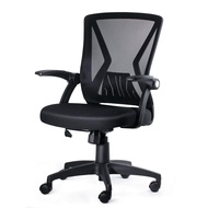 SINOVO Mid Back Mesh Office Chair Swivel Ergonomic Black Mesh Computer Chair Flip Up Arms With Lumbar Support Adjustable Height Task Chair