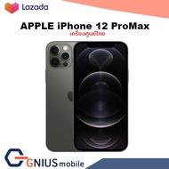 Apple iPhone 12 ProMax (Model TH) เครืองศูนย์ไทย ประกันศูนย์ 1ปี  /พร้อมส่ง / ร้าน Galaxy IT