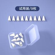 Cuckoo ApplepencilฝาครอบNibกล่องเก็บของApple Ipuzzleหนึ่งหรือสองรุ่นทนต่อการเสียดสีไม่ลื่น1ซิลิโคนฝาครอบป้องกันIpadการเขียนด้วยลายมือของแท็บเล็ตปากกาสำหรับจอมือถือHuawei Universal Anti-Lost 2หัวปากกากล่อง