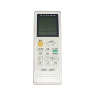 【企鵝寶寶】台灣IC萬用型冷氣機遙控器(ARC-868)