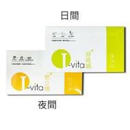 【小資屋】崔佩儀代言 I.vita 愛維佳 綠維纖錠 /眠立纖錠 (30錠/盒)