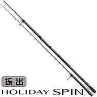 【SHIMANO】HOLIDAY SPIN 投竿