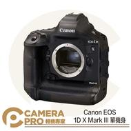 ◎相機專家◎ 送512g CF卡 Canon EOS-1D X Mark III 單機身 旗艦級 1DXIII 1DX3 公司貨
