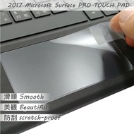 【Ezstick】Microsoft Surface Pro 5 2017 TOUCH PAD 觸控板 保護貼