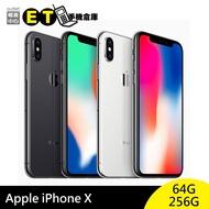 Apple iPhone X 64G/256G 臉部解鎖 1200萬照相 【福利品】現貨 【ET手機倉庫】