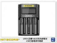 【領券折$100】NITECORE 奈特柯爾 UMS4 四槽18650系列鋰電池 USB 行動電源充電器(公司貨)