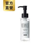 BOTANIST 植物性護髮油(滋潤型) 杏子&玫瑰