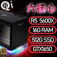 華碩A1系列【mini天牢星】AMD R5 5600X六核 GTX1650 電腦(16G/512G SSD)《A1 PLUS》