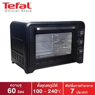 Tefal เตาอบ Oven Optimo กำลังไฟ 2200 วัตต์ ขนาดความจุ 60 ลิตร รุ่น OF4958 -Black