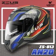 贈好禮 ZEUS安全帽 ZS-813 AN20 消光黑紅藍 ZS813 全罩帽 內鏡 813 耀瑪騎士機車部品