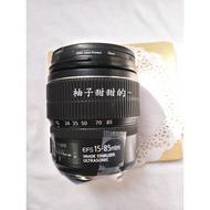 二手良品-CANON EF-S 15-85mm IS USM  KIT鏡 二手鏡頭