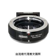 Metabones專賣店:Rollei QBM-M4/3(Panasonic,Micro 43,Olympus,羅萊,GH5,GH4,G8,GF10,EM1,EM5,轉接環)