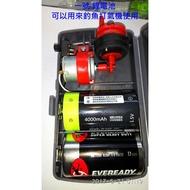 卓耐特 釣魚打氣機用一號D型 鋰電池 Micro-USB充電型 鋰電池 1、2號 充電電池 1.5V 電量(全新)