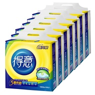 【免運】得意抽取式衛生紙100抽x10包x7袋