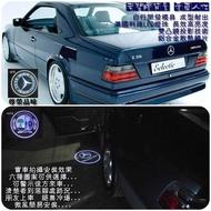 W124 BENZ 1985~1996 E-class 迎賓照地燈 E200 E220 E230 E280 現貨供應