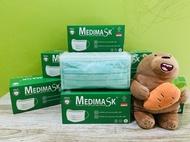 สีเขียว MEDIMASK ของแท้ตอกตราชัดเจน มาตรฐานระดับโลก ISO 9001 , 14001 , 13485 ส่งตรงจากโรงงาน ผลิตในไทย 1 กล่อง 50 ชิ้น พร้อมส่ง