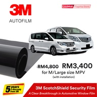 3M Scotchshield Crystalline Security AutoFilm Package -  Medium and Large size MPV (Deposit Only)
