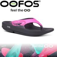 [現貨]OOFOS 美國 女 夾腳舒壓健康拖鞋《黑/粉紅》W1001-PINK/彈力涼鞋/海灘拖鞋/懶人夾腳鞋/人字拖鞋