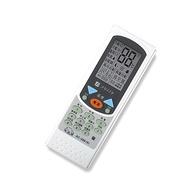 【北極熊】冷氣萬用遙控器 452合一(AC-368)