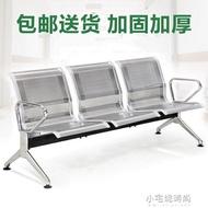 排椅公共候車椅長椅銀行等候椅醫院候診椅輸液椅  【娜娜小屋】