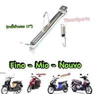 """Fino Mio Nouvo ขาตั้งข้าง + สปริง ขอบ17 """" ชุบเงา ของแต่ง"""