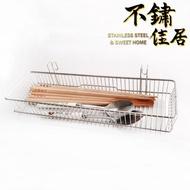 【不鏽佳居】304不鏽鋼掛勾式筷子餐具瀝水架(304 筷子籠 瀝水架 餐具瀝水 湯匙 刀叉)