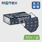 【MOTEX 摩戴舒】平面醫用口罩  Transformers變形金剛 搖滾版 成人款 (30片/盒) 彩色