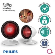 Infrared Lamp Set Philips Infrared Rheumatism Lamp 150 Watt 150w Infrared Philips Physiotherapy Tool