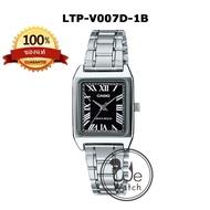 [CODE WG40MAR ลด 40B] Casio รุ่น LTP-V007D LTP-V007SG LTP-V007G นาฬิกาผู้หญิง สายสแตนเลส ประกัน 1ปี LTPV007