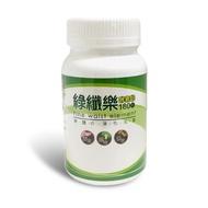 【美體纖身】綠纖樂酵素錠 180錠 身體淨化元素