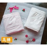 華歌爾 伴蒂-S 機能內褲二件入 M-3L 高腰內褲(白色/粉色) 棉質內褲 3L 大尺碼內褲 高腰 伴蒂內褲