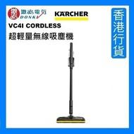 Karcher - VC4I CORDLESS 超輕量無線吸塵機 [香港行貨]
