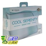 Carpenter 涼感透氣記憶枕 45-60CM COSCO代購 C9957633