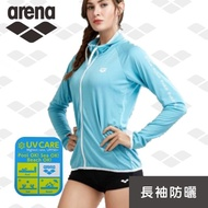 【arena】限量 春夏新款 運動休閒款 女士泳衣長袖高領防曬衝浪運動健身泳衣外套(CLS9123W)