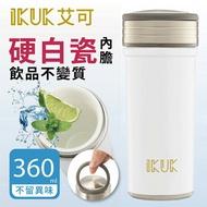 IKUK艾可 真空雙層內陶瓷保溫杯360ml 火把好提白色 IKHI-360WT
