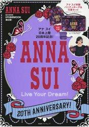 ANNA SUI 安娜蘇品牌20週年紀念特刊-Live Your Dream!附華麗風手提化妝包.束口袋