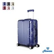 【Arowana】極致川旅20吋立體拉絲鋁框避震輪旅行箱/行李箱/登機箱【H80873】