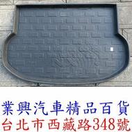 凌志 LEXUS NX200T 汽油車 2014~最新款 後車箱托盤 (WQLENX-02) 【業興汽車精品百貨】
