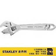 【Stanley】美國 史丹利 STANLEY 棘輪式活動板手 10英吋  ST97-546(ST97-546)