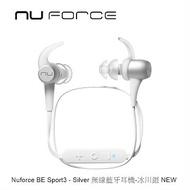 [富廉網] Nuforce BE Sport3 - Silver 無線藍牙耳機-冰川銀 NEW