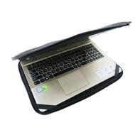 【Ezstick】ASUS X541 X541UV X541NA X541SC 15吋L 通用NB保護專案 三合一超值電腦包組(防震包)