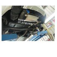 昱盛車業LUXGEN S3 S5 U6 U7 M7 V7 電子閥門 手作白鐵桶身 尾飾管 手工排氣管 渦輪